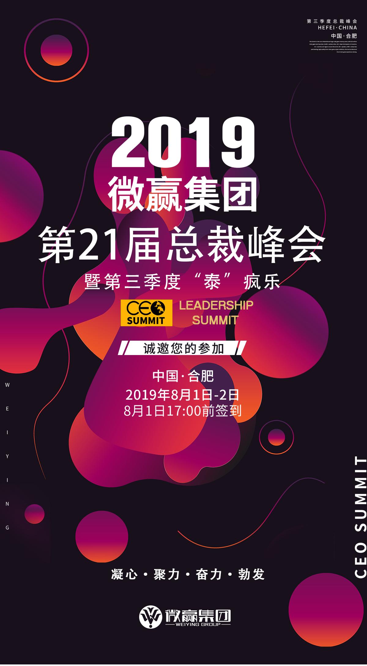 年中规划课程海报1-8.jpg